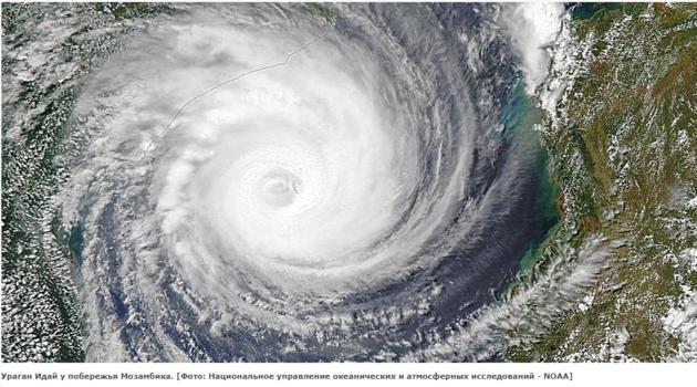 Ураган остановил библейскую конференцию