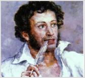 Пушкин и Евангелие