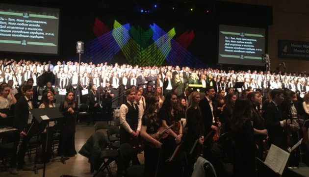 III-й Конгресс славянской христианской молодежи США