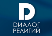1-е мая у протестантов Москвы