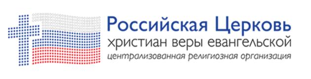Всероссийская конференция РЦ ХВЕ 2019