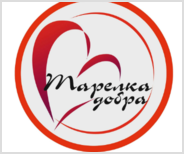 «Тарелка добра» в Нижнем Тагиле