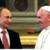 Религиозная дипломатия