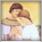 Для неженатых и незамужних христиан