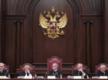 Евангельские христиане РФ в Конституционном суде