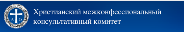 VI-й Пленум ХМКК