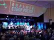 Результаты большого собора РОСХВЕ