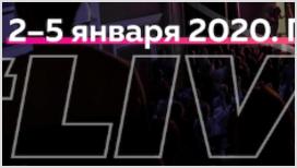 Молодёжная конференция LIVE