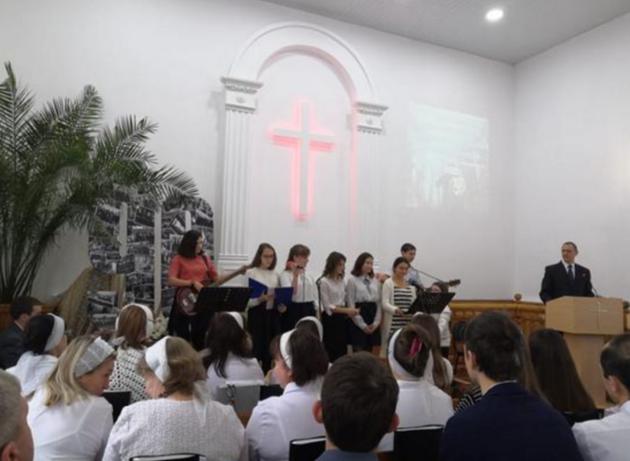 90-летний юбилей церкви ЕХБ