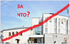 """Посол ВЕА об атаке на """"Посольство Иисуса"""""""
