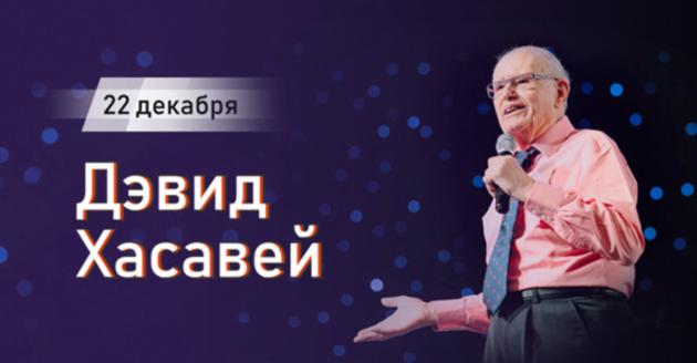 Человек-легенда в церкви «Благая весть»
