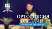 """"""" То чего обычно протестанты не знают"""" №11"""