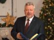Рождественское поздравление от РС ЕХБ