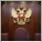 Конституционный суд защитил верующих