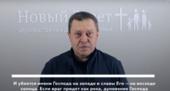 Начальствующий епископ РЦ ХВЕ о короновирусе